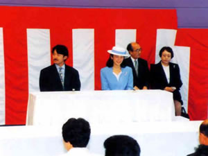 Visit by imperial prince Akishinonomiya and his wife