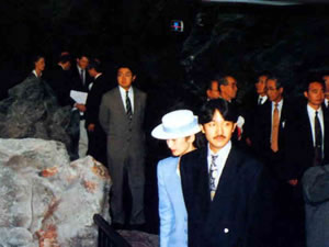 Imperial prince Akishino and his wife have a tour of Asama Volcano Museum