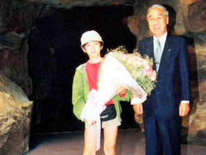 Asama Volcano Museum reopens(July 1st 1993)